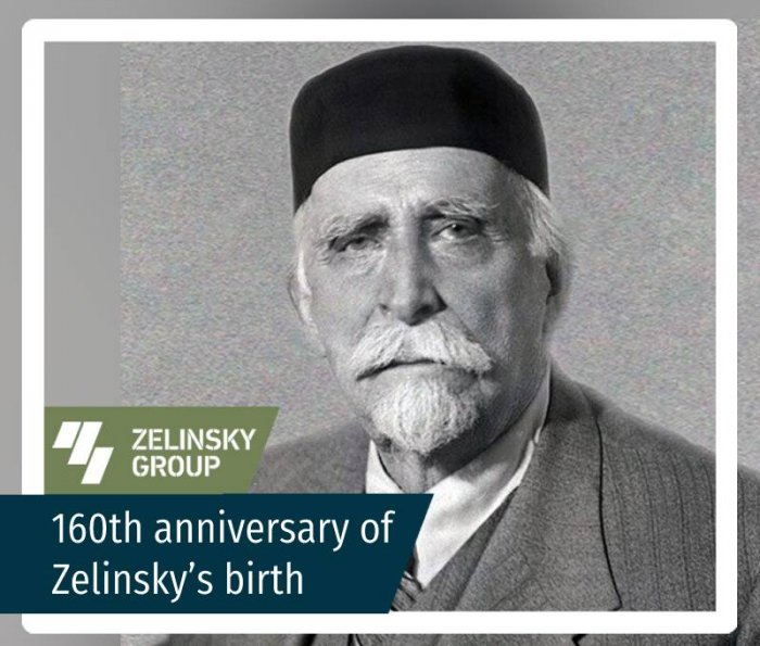 Today we celebrate the 160th anniversary of Nikolai Zelinsky's birth