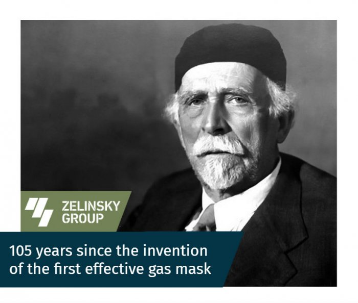 105 years since the invention of the first effective gas mask