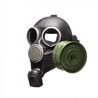 Civil gas mask GP-7 (GP-7V)