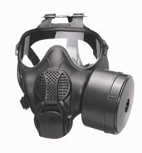 Gas mask PMK-S